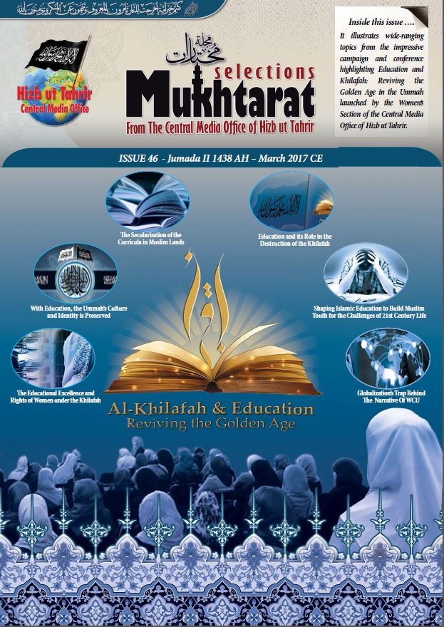 mukht en front cover 46