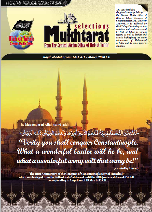Mukht 52 cover