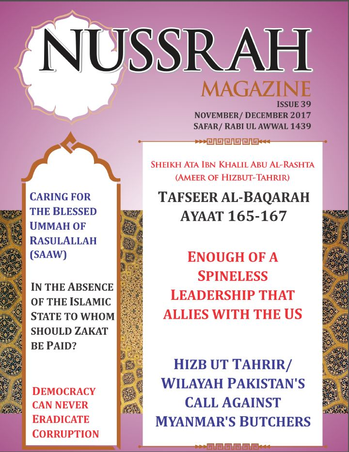 Nussrah 39