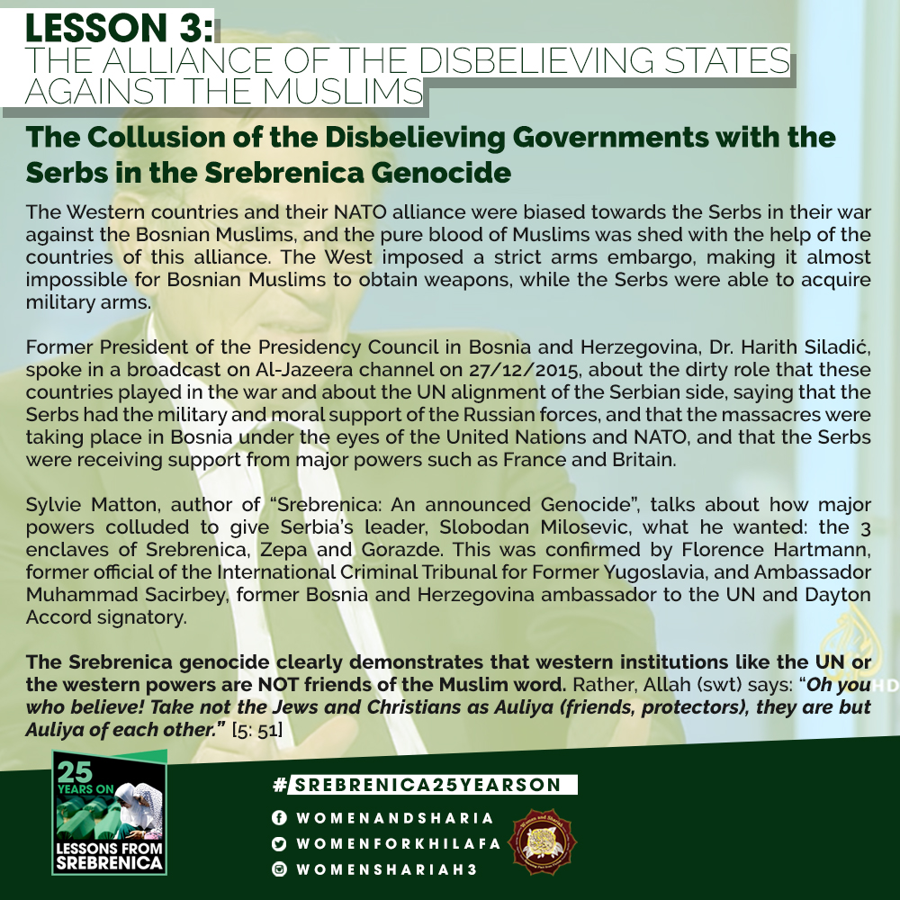 Click to enlarge image template_SREBRENICA_lesson3_4.jpg
