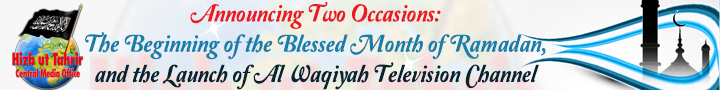 Announcing Two Occasions