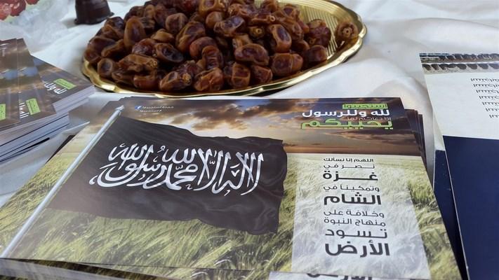 Popular Jordan Eid Al-Fitr Food - 2014_07_28_JR_Pics%20(2)  Best Photo Reference_743148 .jpg