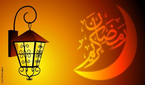 Greetings on the Occasion of the Holy Month of Ramadan