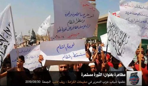 Wilayah Syria: A protest in Al Karamah refugee camps enititled The Revolution will Continue!