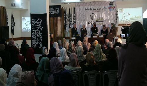 Palestine: Women Pioneers of Thought & Politics Forum 4th Panel Discussion