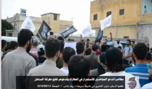 Wilayah Syria: Stand in Sarmada Calling Mujahidden to Continue Fighting the Battle of the Sahel