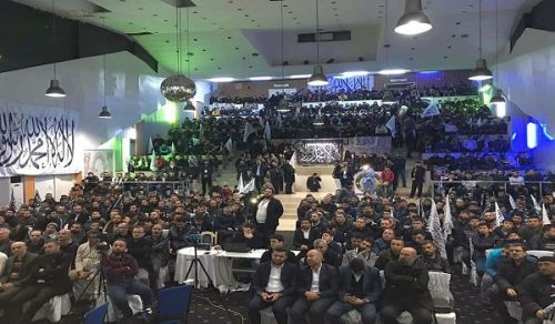 Wilayah Turkey: The Spirit of Fatih and Muslim Youth Conference On the Anniversary of the Opening of Constantinople