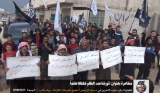 Wilayah Syria: Protest in Al Karama Camp, Our Revolution is against Oppression