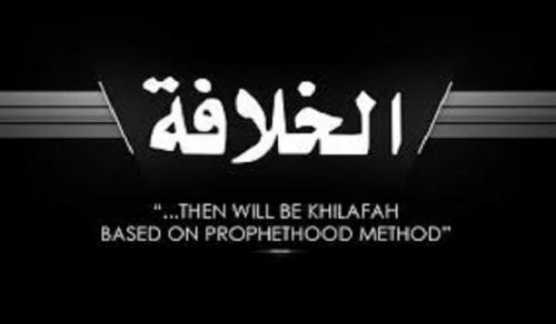 The Khilafah is A Victory from Allah and an Imminent Conquest