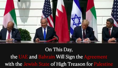 On This Day, the UAE and Bahrain Will Sign the Agreement with the Jewish State of High Treason for Palestine  The Site of the Isra' and Mi'raj of the Messenger (saw) ... Without fearing Allah, His Messenger and the Believers