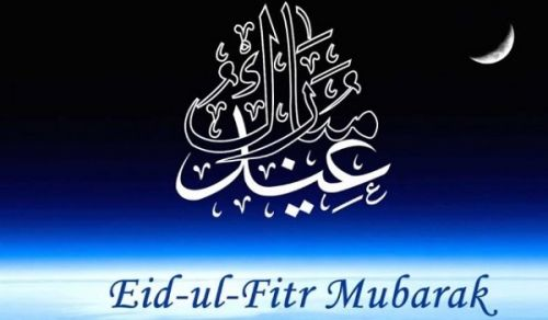Wilayah Jordan: Congratulations on the Blessed Eid ul-Fitr
