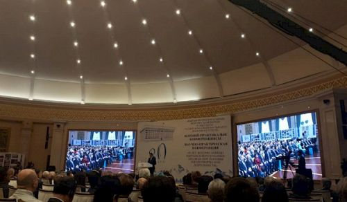 The 80th Anniversary of the Kyrgyz Parliament
