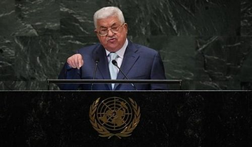 The Palestinian Authority (PA) is Accelerating the Implementation of the Enemies of Islam's Programs to Corrupt Women and Dismantle the Family By Applying the CEDAW Convention and Amending the Personal Status Law