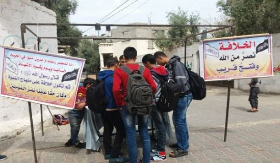 Palestine:  Political Dialogue points and Discussions on the Roads of the Gaza Strip