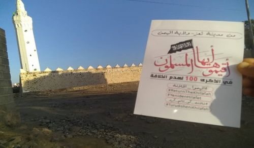 Wilayah Yemen: Events marking the Centenary for the Destruction of the Khilafah