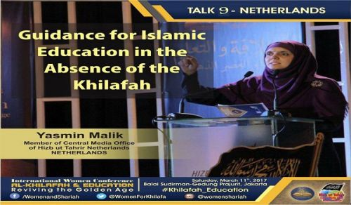 Talk 9: Guidance for Islamic Education in the Absence of the Khilafah