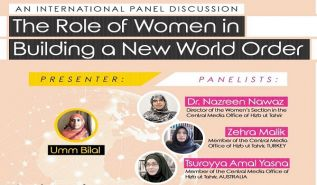 Women's Section Ramadan Discussion The Role of Women in Building a New World Order