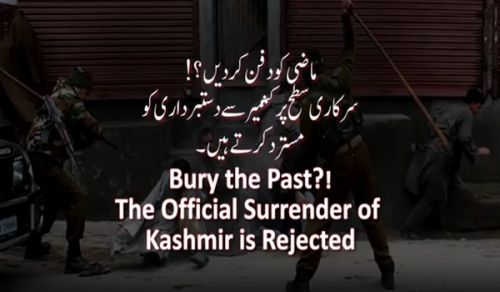 Wilayah Pakistan: Bury the past?! Official Surrender of Kashmir is Rejected!