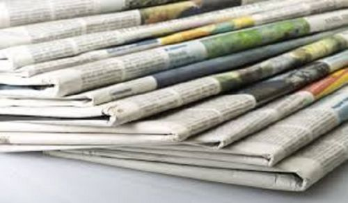 Pakistan Headline News 01/12/2017
