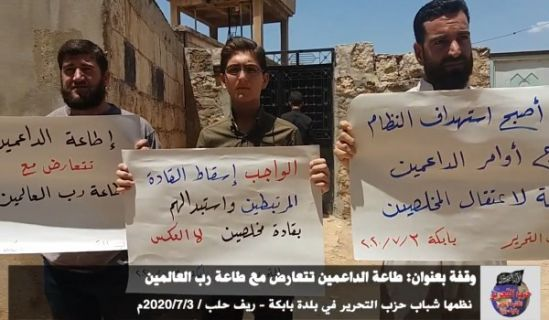 "Hizb ut Tahrir/ Wilayah Syria: A stand in the town of Babka entitled ""Obedience to the Supporters Contradicts the Obedience of The Lord of the Worlds"""