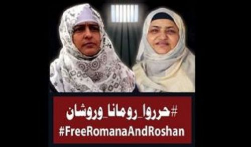 Hizb ut Tahrir / Canada sends a delegation to the Pakistani Consulate demanding the release of Sister Romana and Sister Roshan in Pakistan
