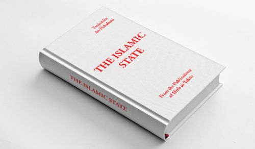 The Islamic State   by Taqiuddin an-Nabahani   Hizb ut Tahrir   1419 AH / 1998 CE