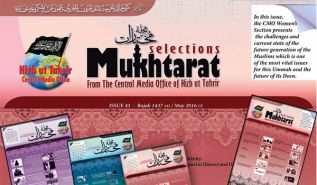 Mukhtarat from The Central Media Office of Hizb ut Tahrir  Issue No. 43 Rajab 1437 AH