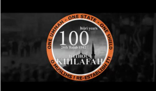 Wilayah Pakistan  Events marking the Centenary for the Destruction of the Khilafah