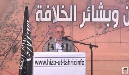 "Wilayah Lebanon: Annual Conference, ""Ash-Sham's Revolution... and Lebanon and the Glad-Tidings of the Khilafah"""