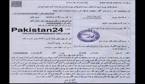Wilayah Pakistan:  Police File an Indictment (FIR) against Hizb ut Tahrir!