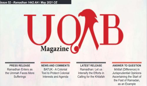 UQAB Magazine Issue 52