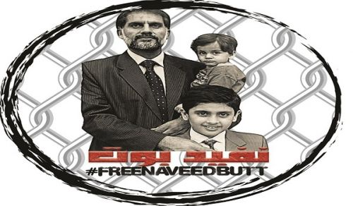 Central Media Office of Hizb ut Tahrir Special Coverage:   Naveed Butt… Are 10 Years of Abduction Not Enough?!