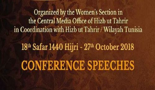 "International Women's Conference Booklet ""The Family: Challenges & Islamic Solutions"" by the Women's Section in The Central Media Office of Hizb ut Tahrir"