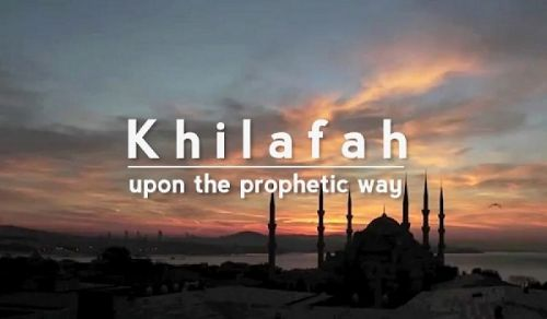 The Only Way to Gain what we Lost by the Destruction of the Khilafah is to Re-establish it