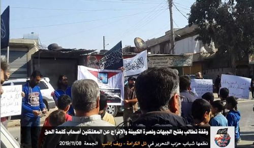 Wilayah Syria: Protest in Tel Karameh Demanding the Opening of Fronts, Support of Kabina, and Release of the Detained Speakers of Truth