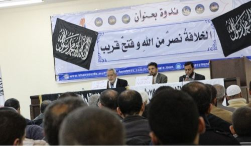 Palestine:  Political Think-tank Lecture in Khan Yunis Gaza Strip