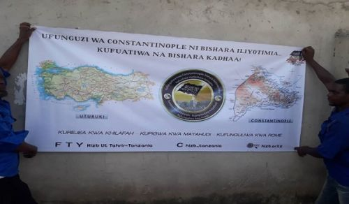Tanzania:  Activities Organized during the Global Campaign, Conquest of Constantinople Glad Tiding was Achieved... to be Followed by Glad Tidings!
