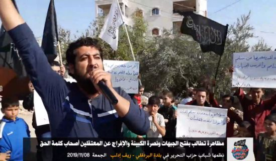 Wilayah Syria: A Protest in Albrdkulai Demanding the Opening of Fronts, Support of Kabina, and Release of the Detained Speakers of Truth
