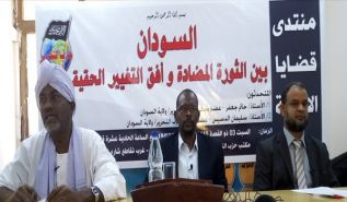 Wilayah Sudan Ummah's Affairs Forum Sudan... Between the Counter-Revolution and the True Horizon of Change