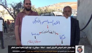 Wilayah Syria: Protest in Karamah Camp, America's Political Solution (Geneva - Astana - Sochi) Ends the Revolution & Returns to Hands of the Regime