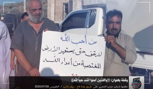 Wilayah Syria: A protest in the town of Qah, Those who (truly) believe, they love Allah more than all Else (Al Baqarah, Aya 165)