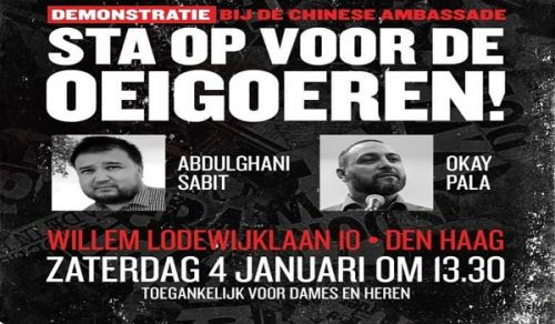 The Netherlands: Demonstration in support of our Uighur Brothers in front of the Chinese Embassy
