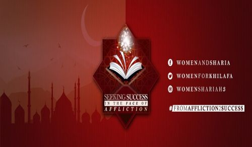 Women's Section of Hizb ut Tahrir Ramadan Campaign Seeking Success in the Face of Affliction