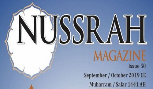Nussrah Magazine Issue 50