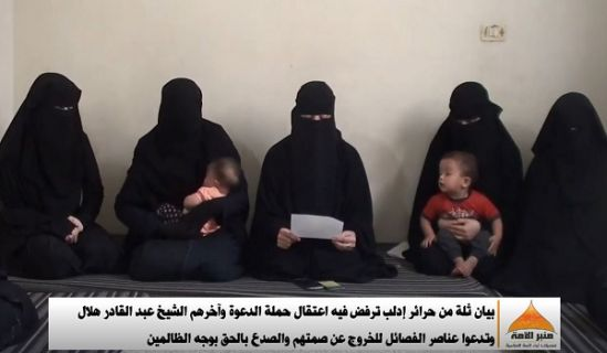 Minbar Ummah Statement from the Women in Idlib Rejecting the Arrests of the Dawah Carriers
