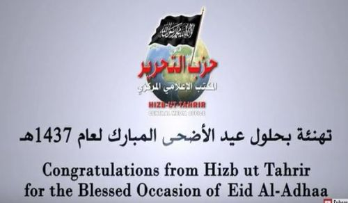 Congratulations from Hizb ut Tahrir for the Blessed Occasion of Eid Al-Adhaa