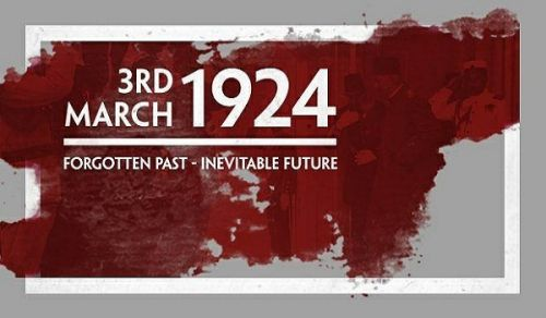 Wilayah Pakistan Media Campaign: Forgotten Past Inevitable Future