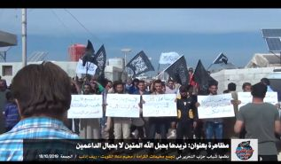 "Wilayah Syria: Kuwait Refugee camp protest entitled  ""We Demand it by the Unbreakable Rope of Allah and Not by the Supporters"