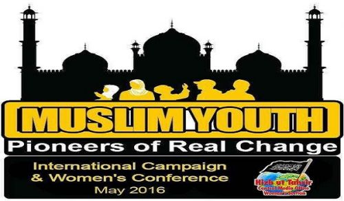 "CMO Women's Section: Campaign & Conference ""Muslim Youth: Pioneers of Real Change"""