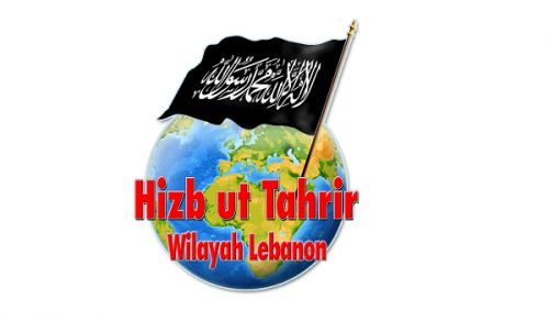 The Central Contacts Committee of Hizb ut Tahrir / Wilayah Lebanon Conduct Several Visits